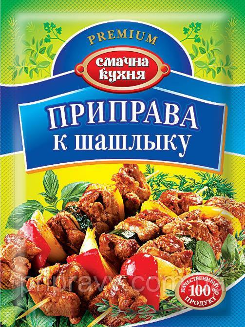Приправа к шашлыку ТМ Смачна кухня, 25 г