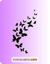 Трафарет Метелики №1
