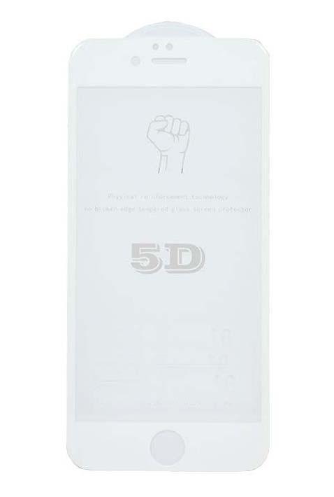 Защитное стекло Screen Guard iPhone 6 техпак 5D