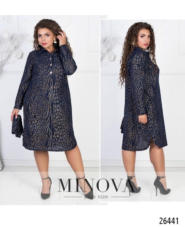 Платье №329-1-синий Размеры 52,54,