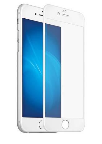 Защитное стекло Ipaky iPhone 7 plus/8 plus