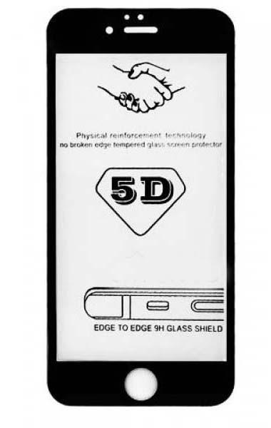 Защитное стекло Screen Guard strong for iPhone 6/ iPhone 6S тех. пак. 5D