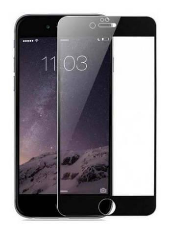 Защитное стекло Ipaky iPhone 7/8, фото 2