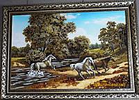 """Пейзаж """"Тріо коней"""""""