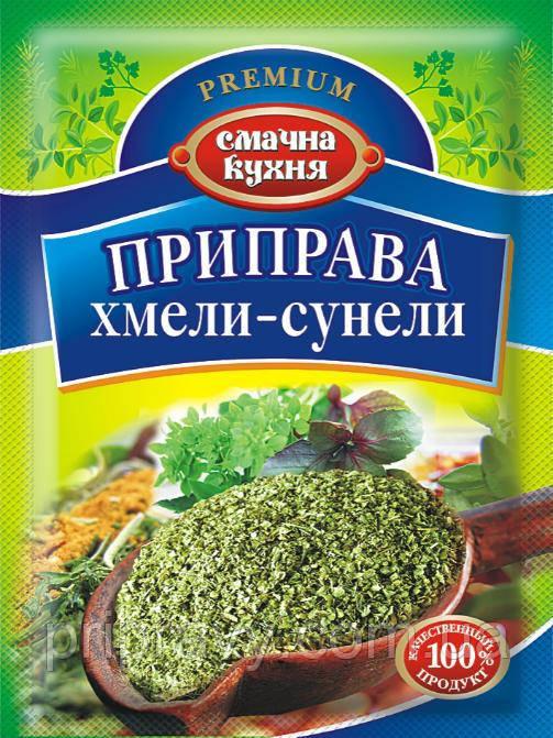 Приправа хмели-сунели ТМ Смачна кухня, 25 г