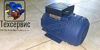 Однофазные электродвигатели АИ1Е71В2 У2 (Л) 1.1 кВт  3000 об/мин
