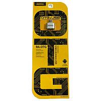 Переходник  OTG USB-microUSB Remax (блистер)