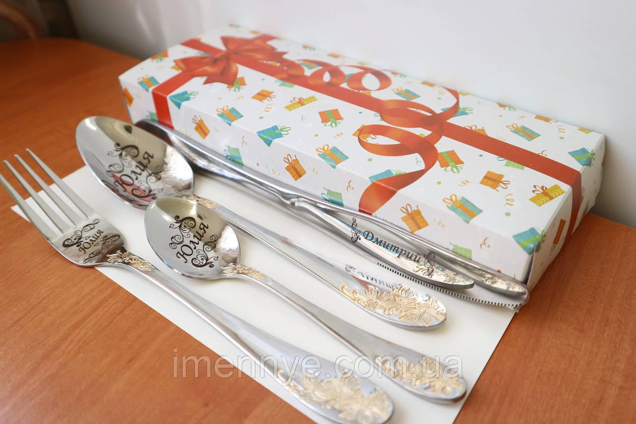 Подарочный свадебный набор красивой посуды