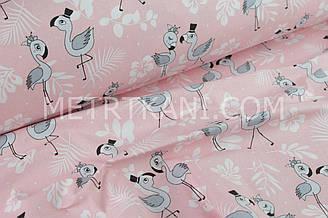 """Хлопковая ткань """" Серые фламинго в белых ветках """" на розово-пудровом   №1421"""