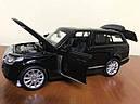 Машинка коллекционная Range Rover 1:32, фото 3