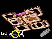Люстра светодиодная припотолочная MX2281/4+4S BR LED dimmer