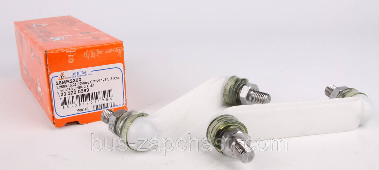 Корректор силы торможения MB Sprinter (d=10mm) — As Metal — 26MR2300