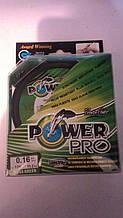 Плетенка Power Pro 125м 0.14