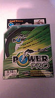 Плетенка Power Pro 125м 0.20