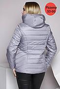 / Размер 50-66 / Женская демисезонная куртка из плащевой водоотталкивающей ткани 225 / цвет сталь, фото 2