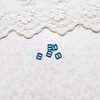 Мини пряжки для кукольной одежды и сумок, 6*5 мм - 5 шт, синие