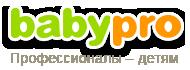 Новая услуга в BabyPro: ремонт колясок, стульчиков, шезлонгов для новорожденных, велосипедов и электромобилей.