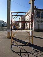 "Вышка ""ПСРВ"" 1,7х0,8м(1+1) - 2,7м, Украина, фото 2"
