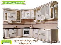 Фасад кухонный  ольха Луиза