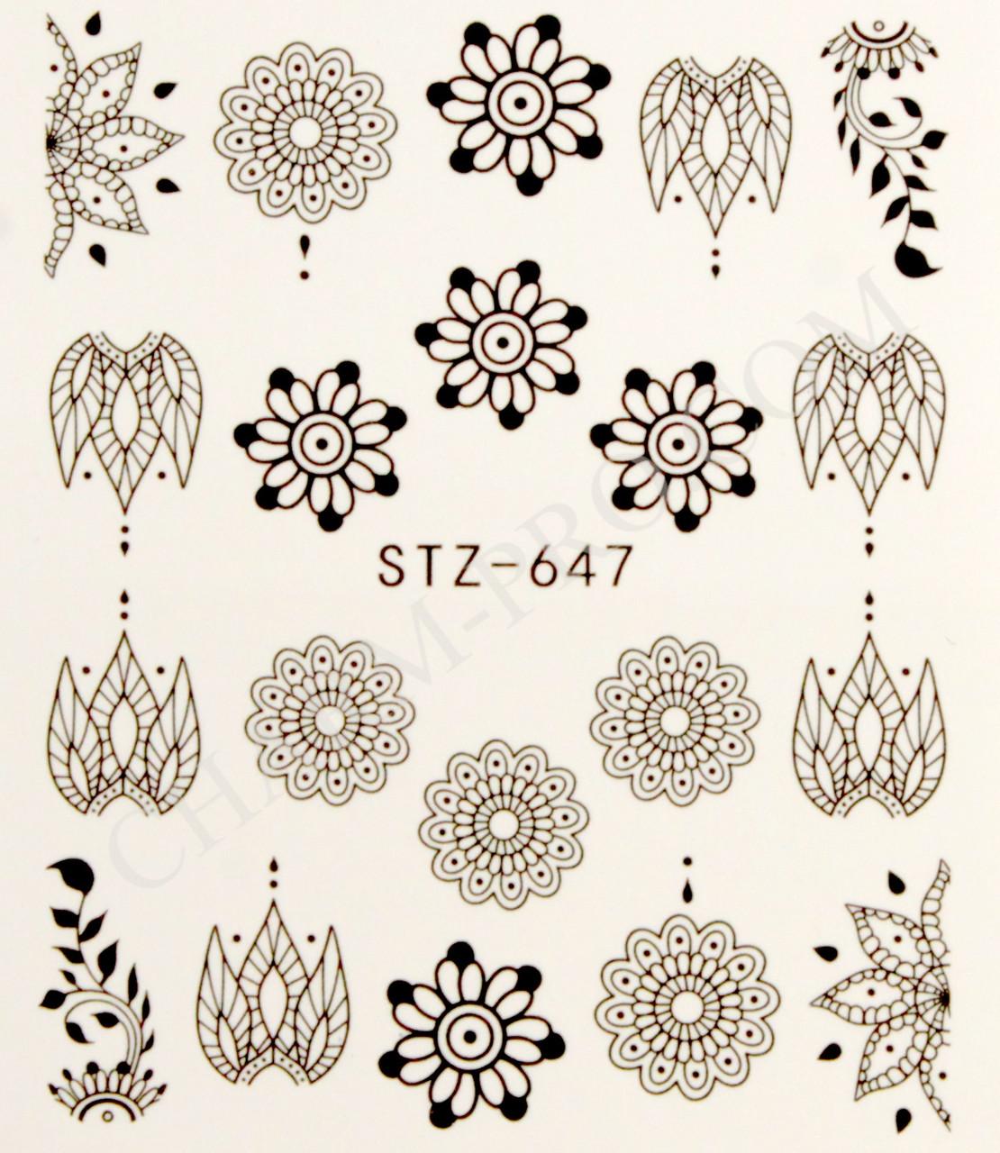Водные наклейки абстракция STZ-647