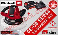 Полировальная машина аккумуляторная Einhell CE-CB 18/254 Li-Kit 3.0 (2093301-3)