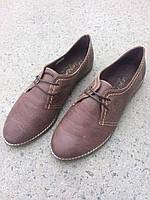 Туфлі жіночі шкіряні, виготовлені в Іспанії.