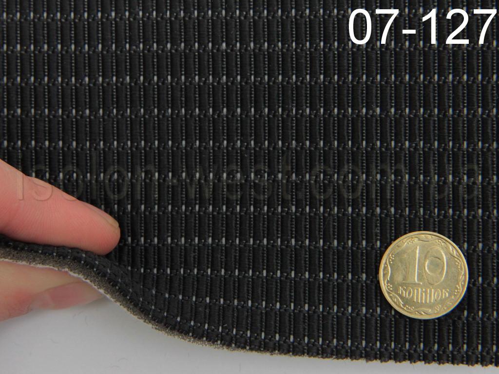 Авто-ткань (Германия) для центральной части автомобиля, серо-черная, на поролоне и  тканевой основе  07-127