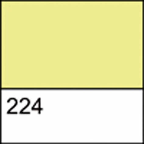 Контур по ткани ДЕКОЛА, желтый перлам., 18мл ЗХК, фото 2