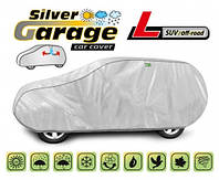 Чехол-тент для автомобиля Silver Garage. Размер L Suv/Off-road на Mitsubishi Outlander XL 2012-
