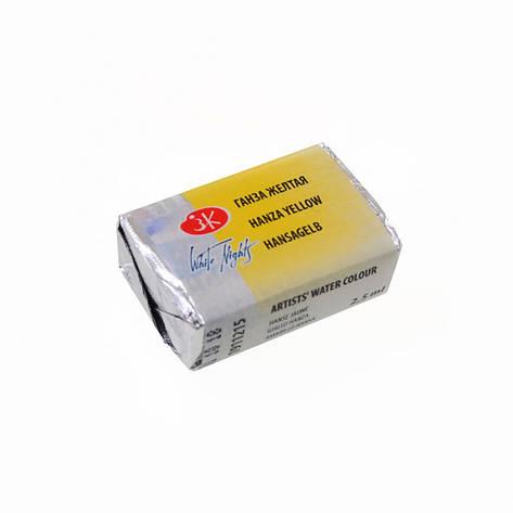 Краска акварельная КЮВЕТА, ганза желтая, 2.5мл ЗХК, фото 2