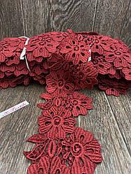 Кружево цветы 9 см бордо