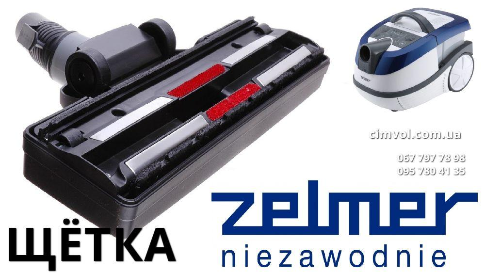 Основная щётка пол ковёр Zelmer zvca54kb чёрная для пылесоса