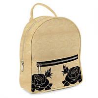 Рюкзак 3D міський бежево-золотистий Трояндові куточки, фото 1