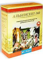 Альбенсепт-360 (10 табл./блистер)