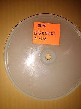 Мембраны на насосы Р-120 BIARDZKI Оригинал, силикон.