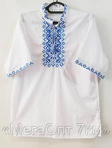 Рубашки-вышиванки мужские с коротким рукавом (S M L XL 2XL) в Одессе 7 км