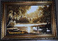 """Пейзаж """"Лебеді на озері"""""""