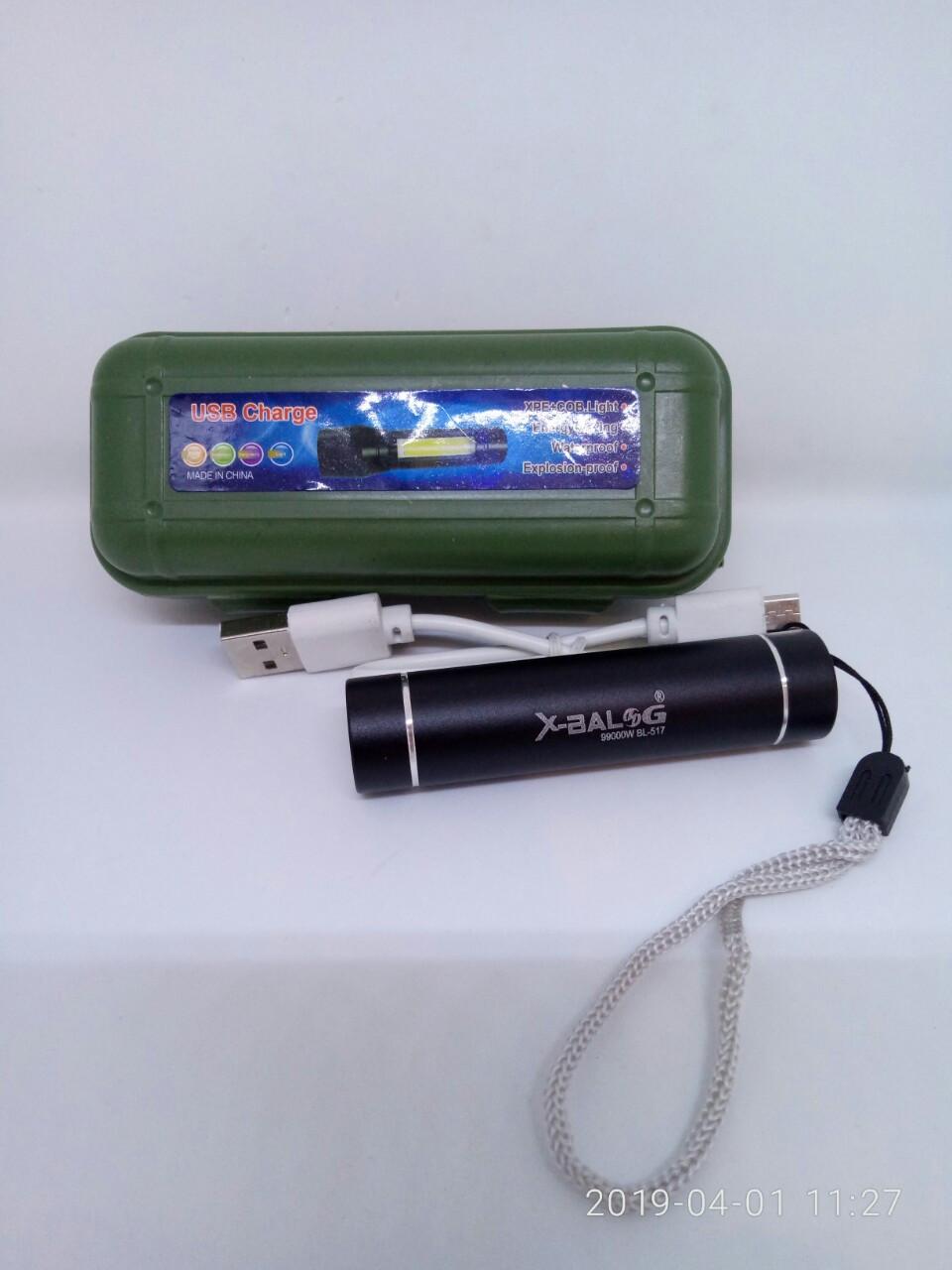Bailong BL 517 COB USB charge