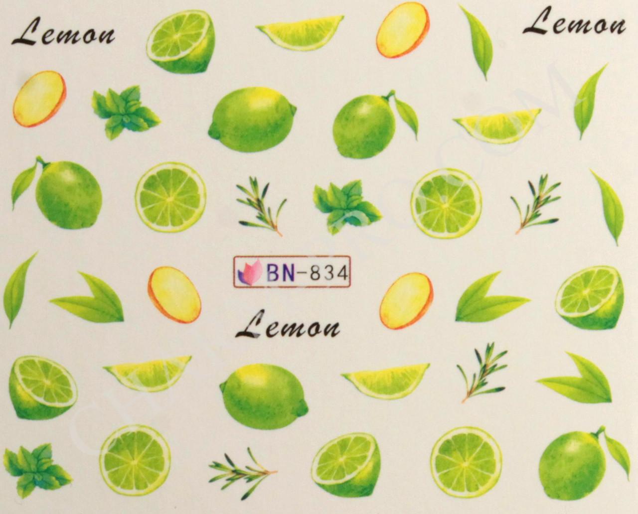 Водные наклейки Лимон BN-834