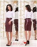 Костюм женский юбочный , фото 2
