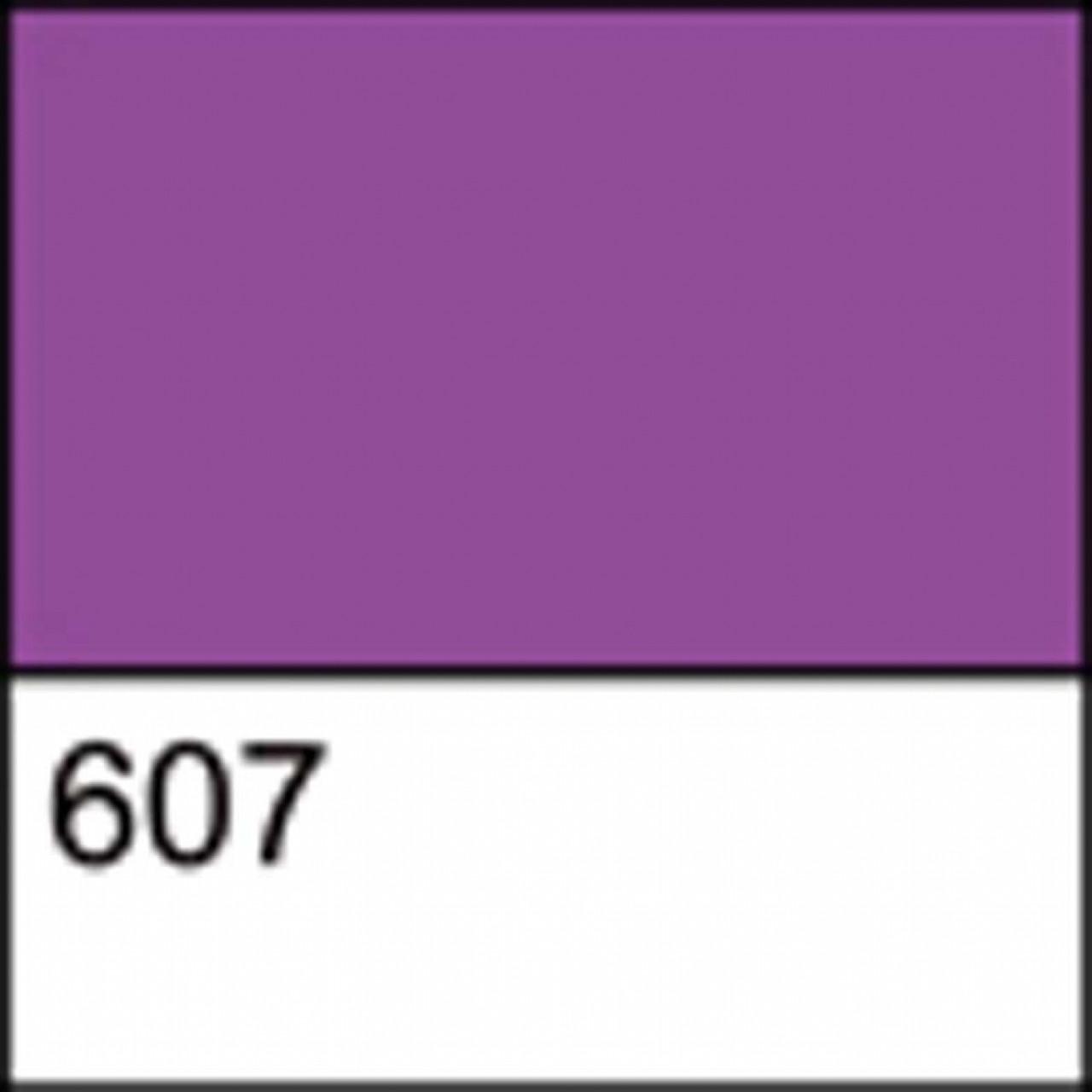Краска акриловая  по ткани ДЕКОЛА, фиолетовая перлам., 50мл ЗХК