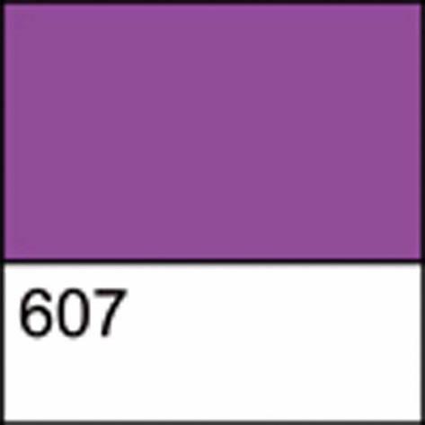 Краска акриловая  по ткани ДЕКОЛА, фиолетовая перлам., 50мл ЗХК, фото 2