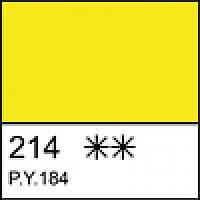 Краска акриловая ДЕКОЛА лимонная, глянц., 50мл ЗХК