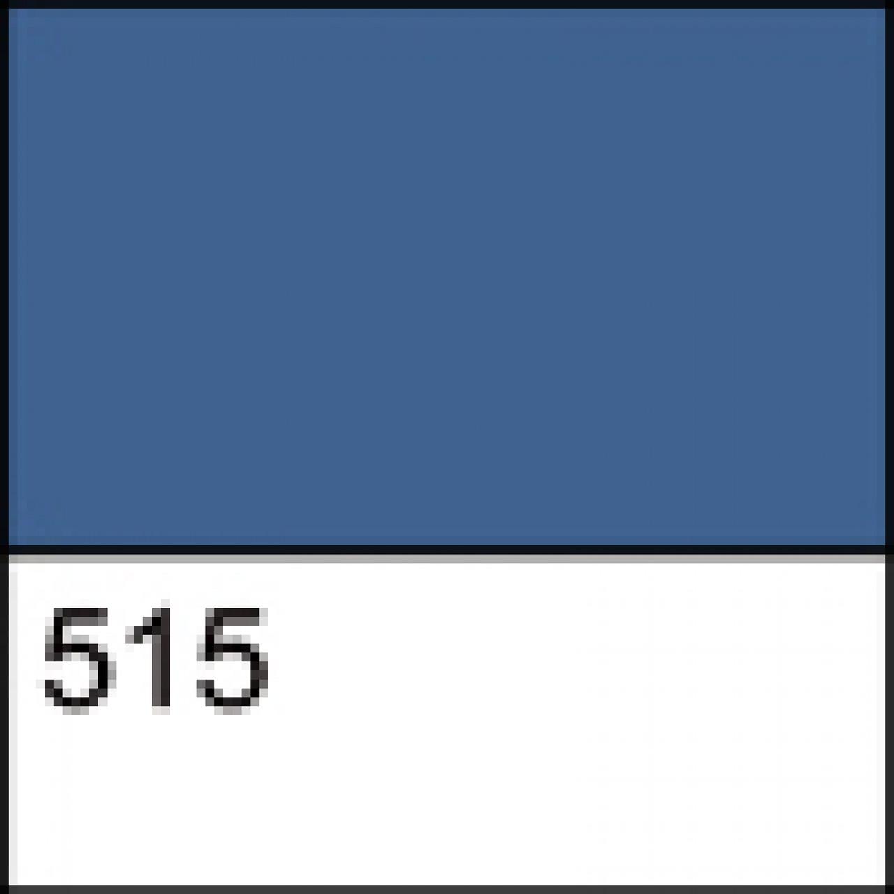 Краска акриловая ДЕКОЛА синяя, перлам., 50мл ЗХК