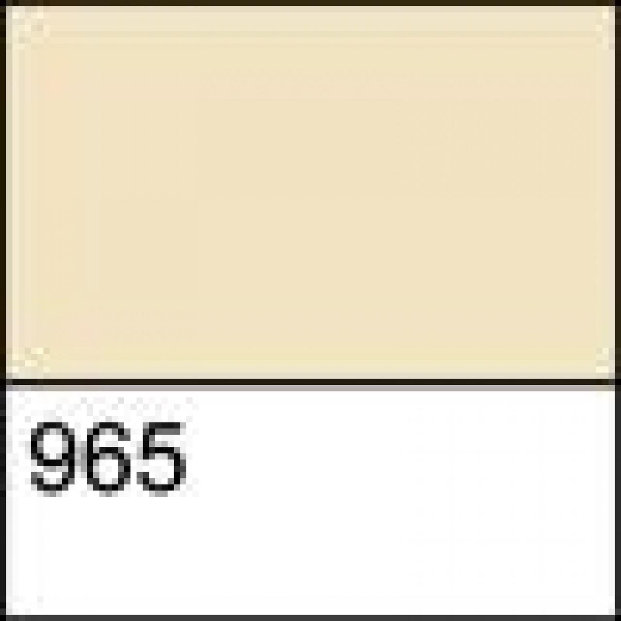 Краска акриловая интерферирующая ДЕКОЛА золотая, 50мл ЗХК