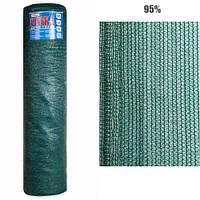Затеняющая сетка 1,5х100м в рулоне 95% затенения