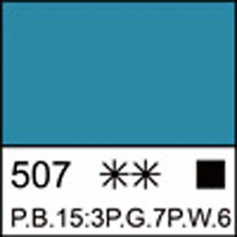 Краска акриловая ЛАДОГА, бирюзовая, 100мл ЗХК, фото 2