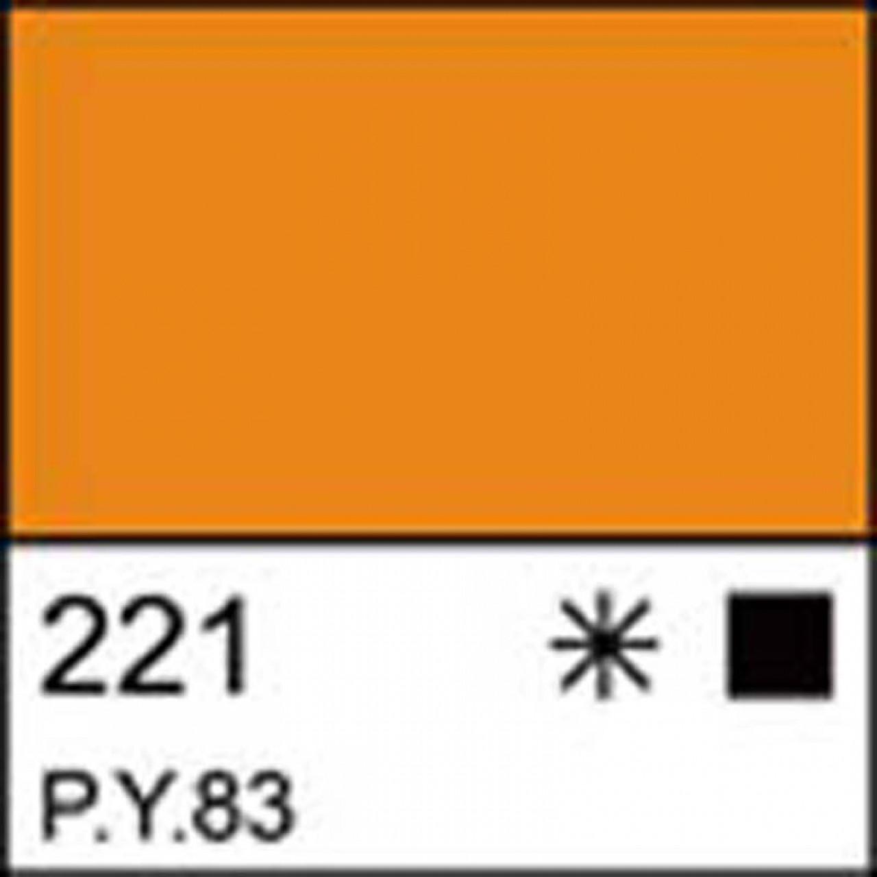 Краска акриловая ЛАДОГА, желтая темная, 100мл ЗХК