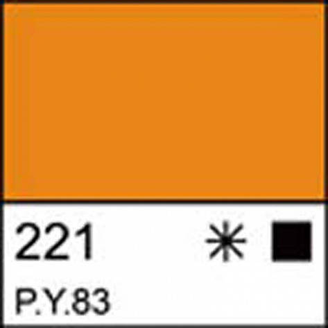 Краска акриловая ЛАДОГА, желтая темная, 100мл ЗХК, фото 2