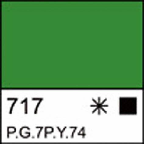 Краска акриловая ЛАДОГА, желтая темная, 220мл ЗХК, фото 2